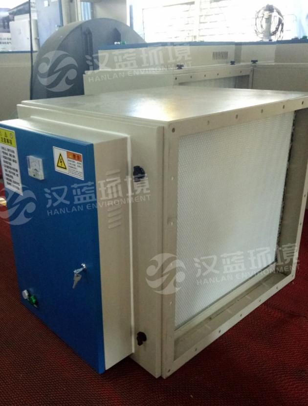 河北汉蓝橡胶废气复合氧化净化工艺介绍