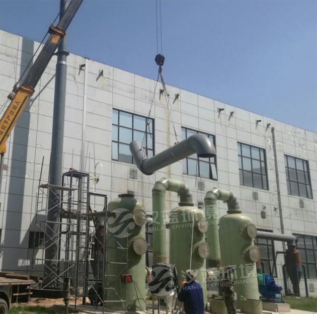 河北汉蓝制药厂废气处理系统在某药企安装运行