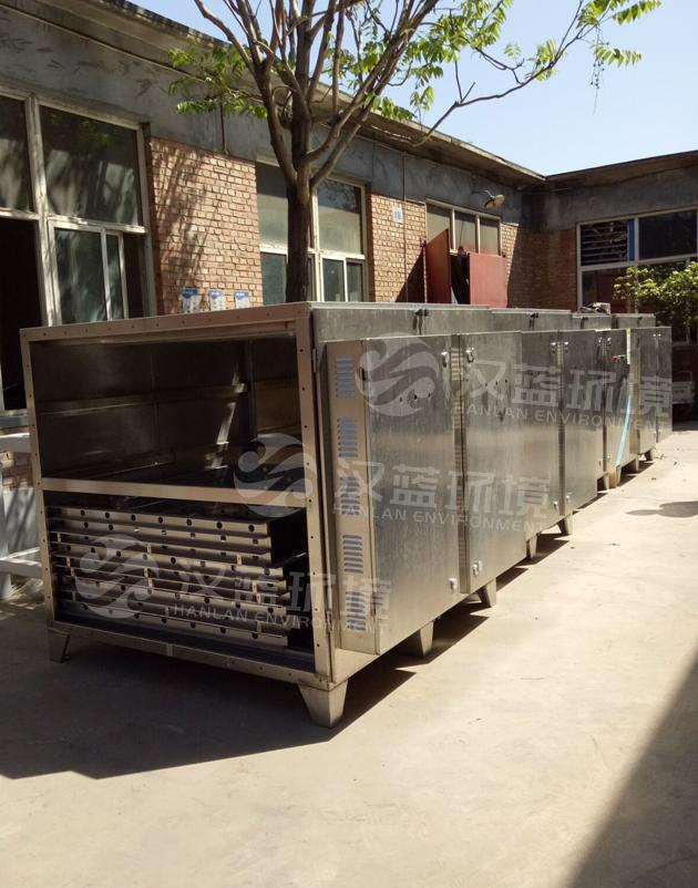 河北汉蓝UV光催化废气处理设备