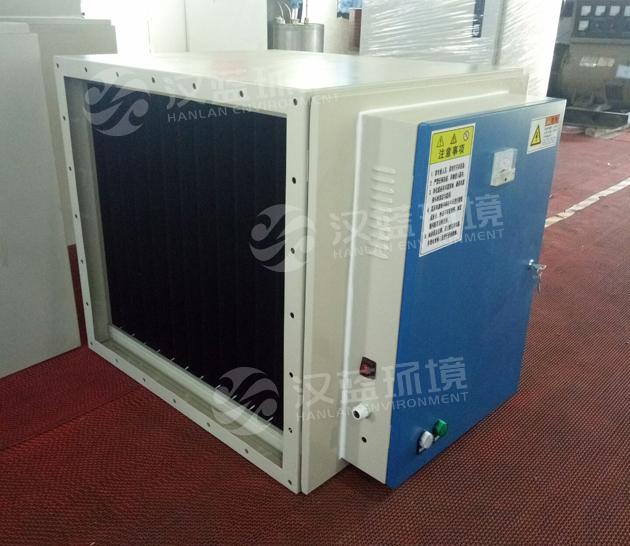 河北汉蓝低温等离子废气处理装置
