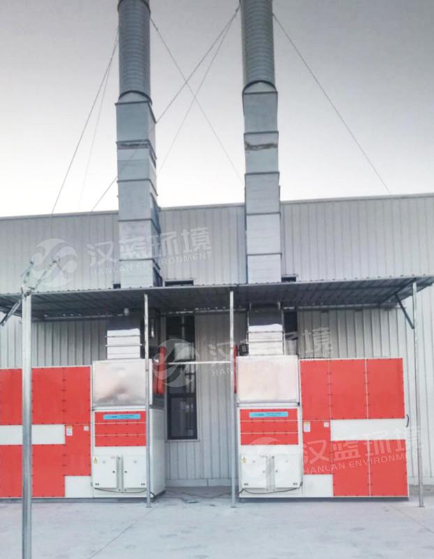 河北汉蓝汽车4s店喷漆废气净化设备
