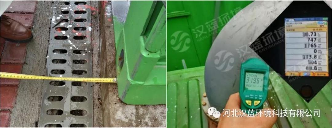 河北汉蓝万纯系列垃圾填埋沼气电站烟气脱硝设备