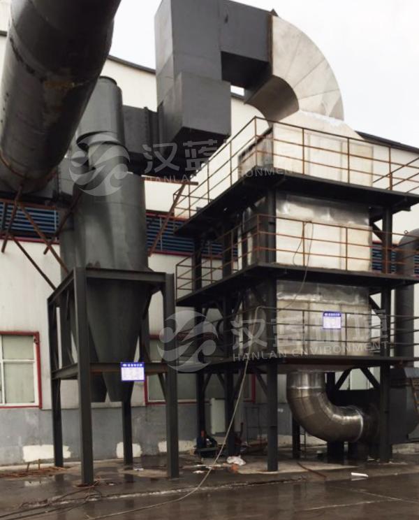 河北汉蓝VOCs工业废气处理设备-化肥厂废气治理