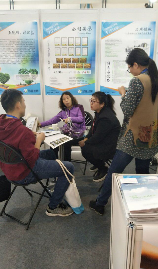 河北汉蓝携发电机脱硝设备参加2018分布式能源展