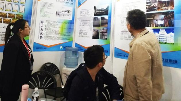 河北汉蓝携燃气机组scr脱硝设备参加2018分布式能源展