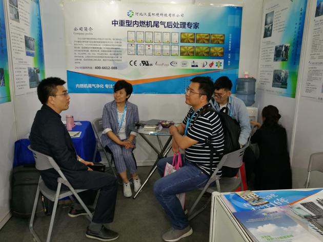 河北汉蓝携废气治理技术新成果亮相第十九届上海环博会
