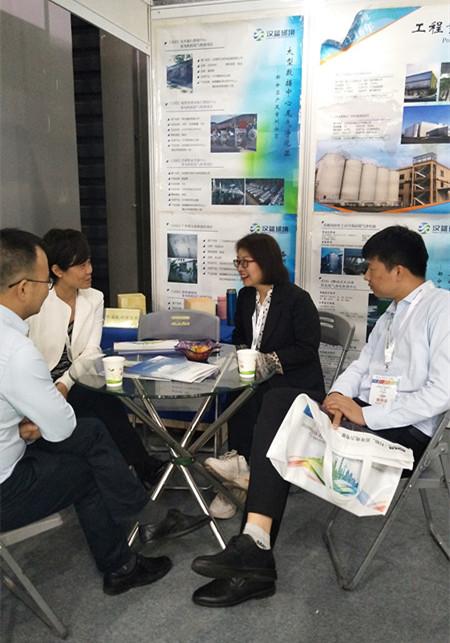河北汉蓝派代表参加上海动力展