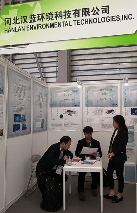 河北汉蓝派代表参加上海环博会