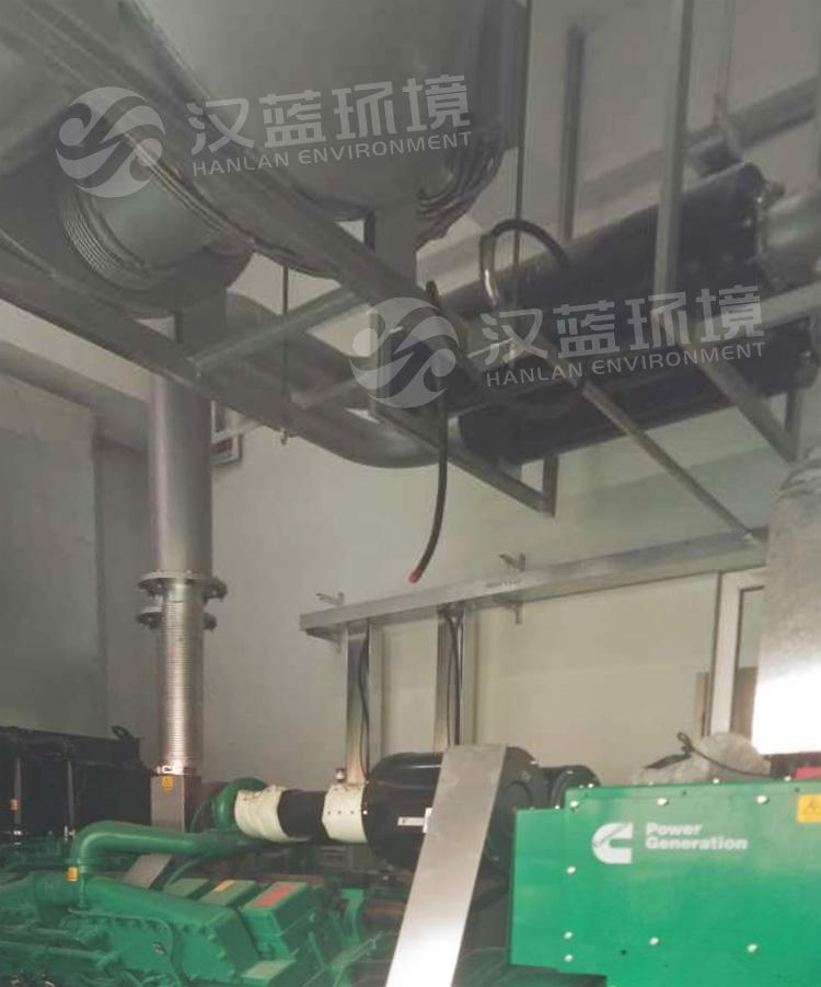 万纯备用柴油机组黑烟净化器